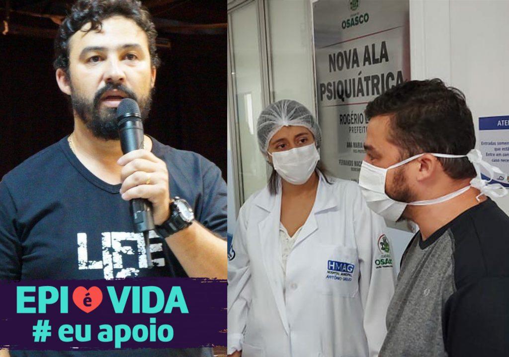 Amilton A Moura Rodrigues, ultimamente trabalhava na fiscalização da falta de EPI's para servidores públicos na área da saúde, atualmente encontra-se internado com suspeita de coronavírus.