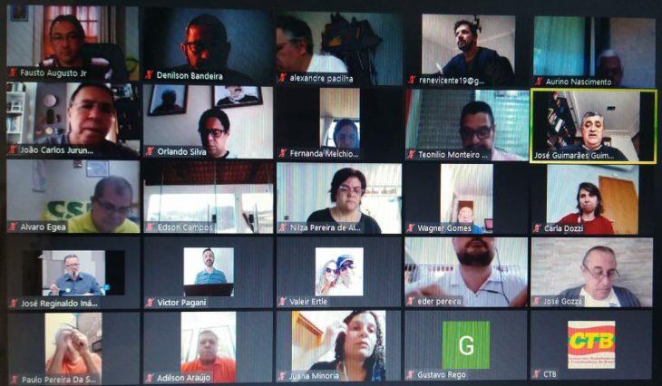 Reunião por videoconferência das Centrais Sindicais com a participação da FESSPMESP