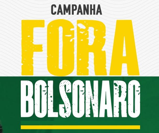 A FESSPMESP, em apoio ao movimento #ForaBolsonaro, divulga a programação do evento nos dias 10, 11 e 12 de julho