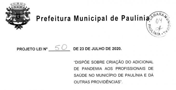 Adicional de Pandemia é concedido aos servidores de Paulínia
