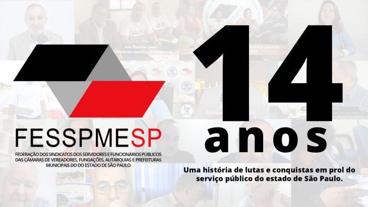 FESSPMESP completa 14 anos de história