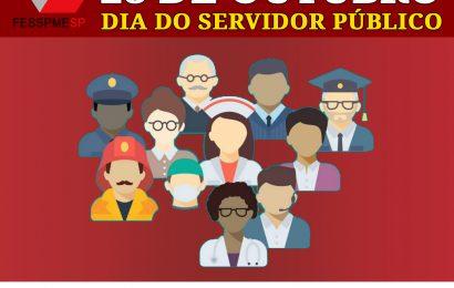 Dia do Servidor Público – 28 de outubro