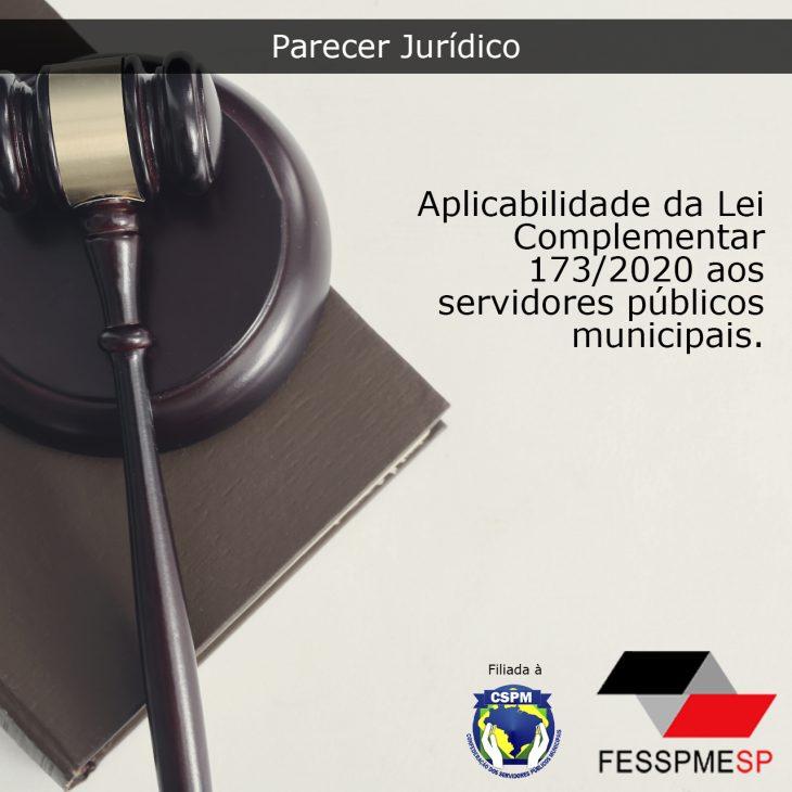 Retorno da FESSPMESP é marcado com o parecer técnico jurídico sobre a aplicabilidade da 173/2020 aos servidores municipais do Brasil