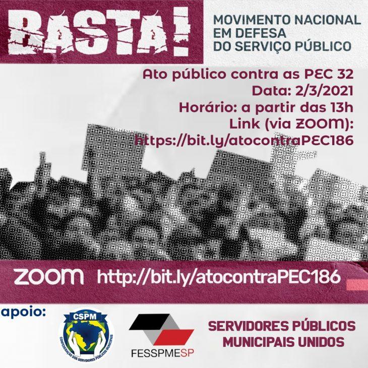 Aires Ribeiro convoca todos os servidores para o ato público (virtual) contra a PEC 32 e PEC 186