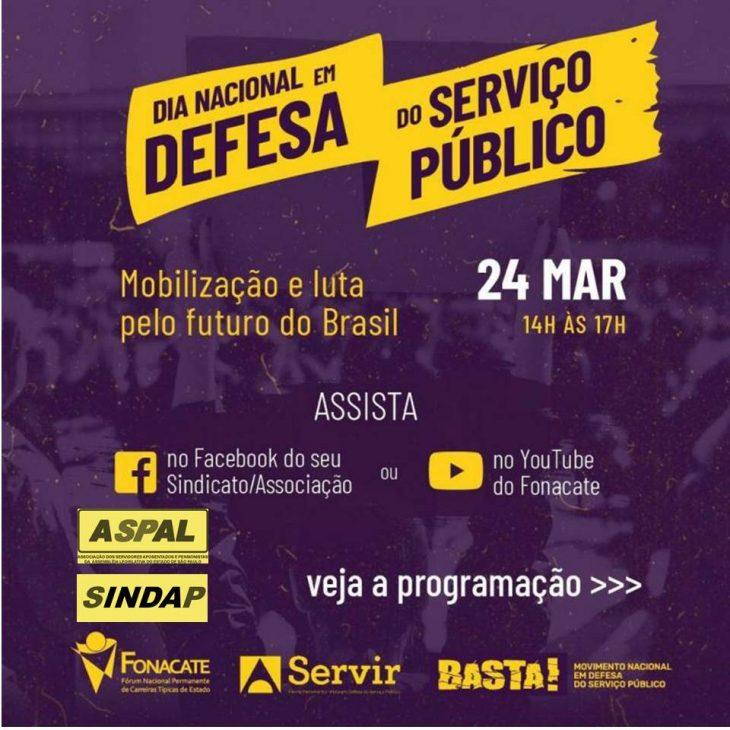 FESSPMESP convoca todos os filiados para a live do Dia Nacional em DEFESA do Serviço Público