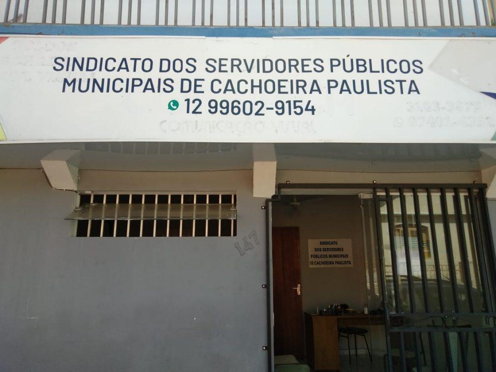 FESSPMESP entrega Certidão Sindical atualizada para a entidade de Cachoeira Paulista