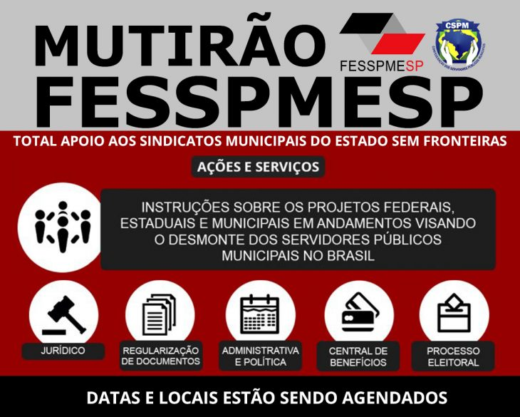Projeto MUTIRÃO FESSPMESP 2021: Adiamento
