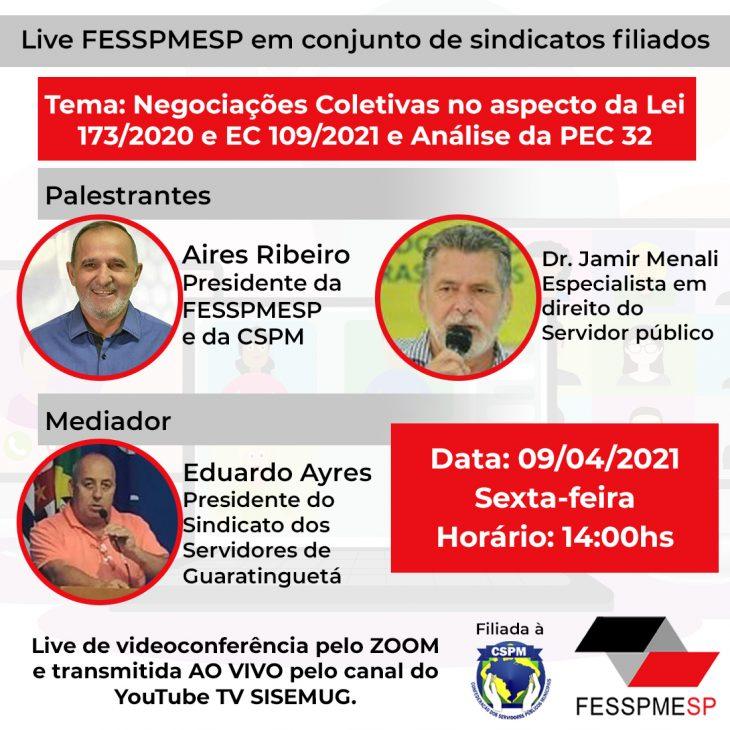 FESSPMESP realiza reunião online com transmissão ao vivo sobre Lei 173/2020, EC 103/2021 e PEC 32