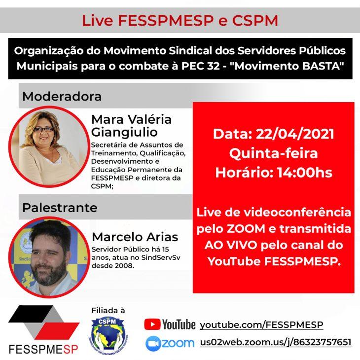 FESSPMESP realizará mais uma Live em conjunto da CSPM e seus filiados