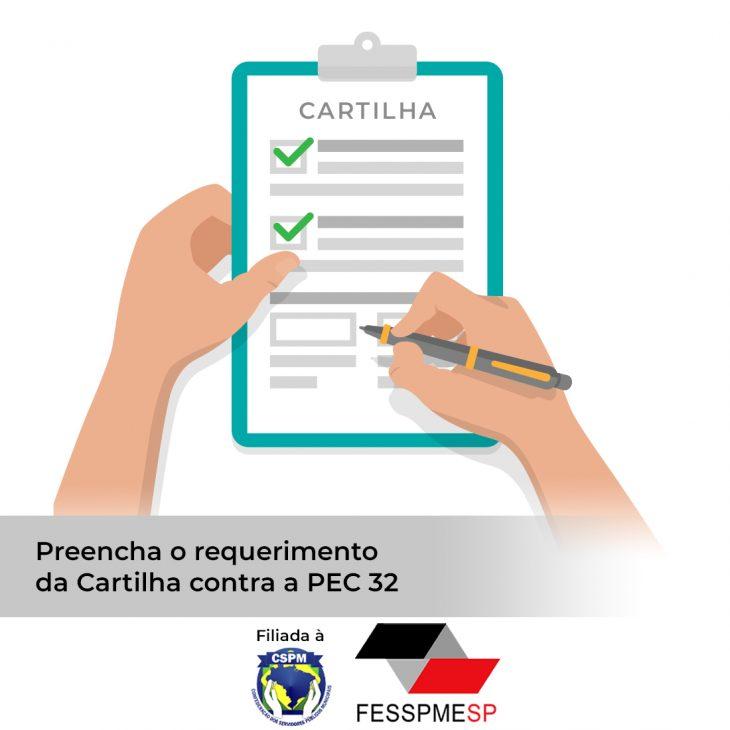 FESSPMESP organiza distribuição de uma Cartilha sobre a Reforma Administrativa - PEC 32 para suas entidades sindicais filiadas e sociedade civil