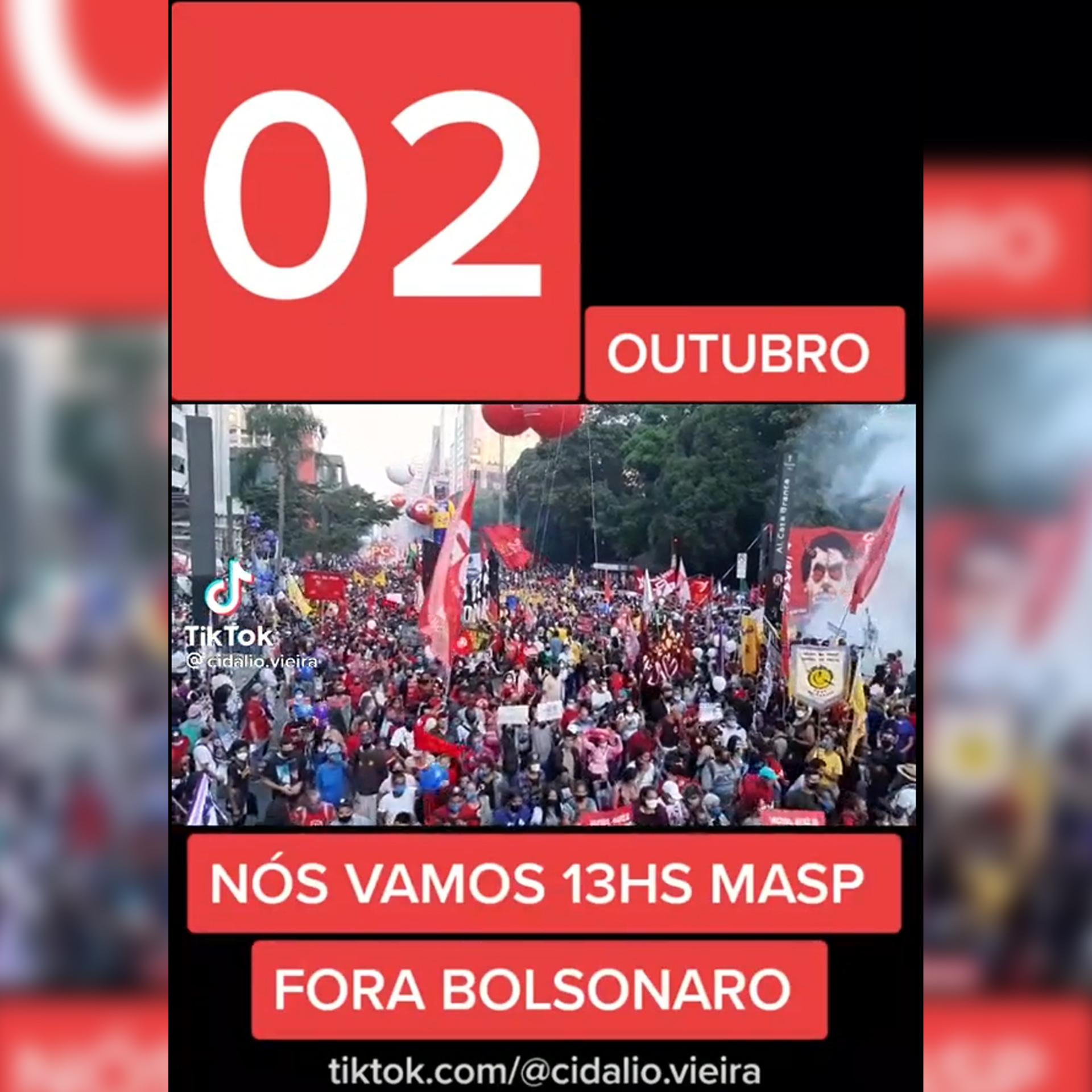 FESSPMESP, Centrais Sindicais e Movimentos Sociais convocam ato contra a PEC 32/20 em todo o País