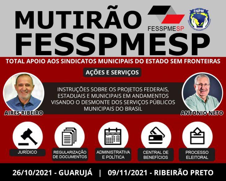 FESSPMESP realizará Mutirões presenciais em suas regionais, respeitando as orientações sanitárias